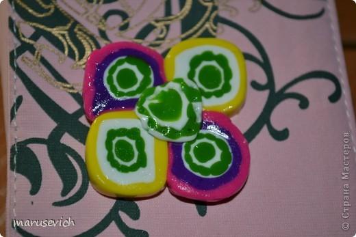 Цветик- разноцветик фото 1