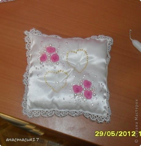 набор для Руслана и Алины! фото 3