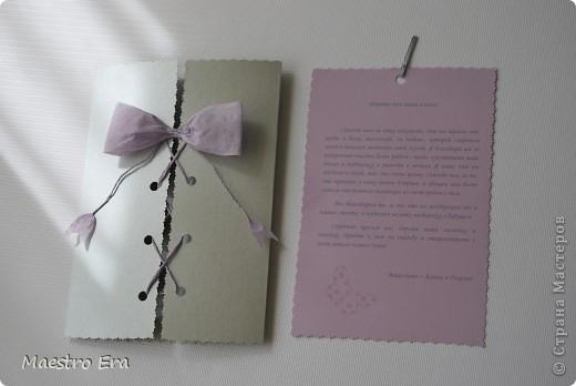 Свадьба в лавандовых цветах. Идея из Интернета по желанию заказчицы. фото 3