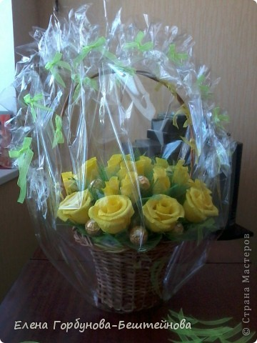 Розы... фото 1