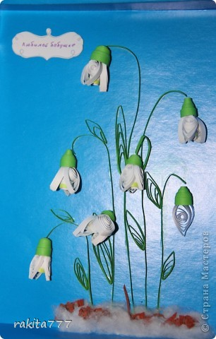 Самым прекрасным подарком для женщины являются цветы. Жаль, что живые цветы обладают свойством увядать. А вот такие милые подснежники для бабули долго будут радовать ее глаза...)))  фото 1