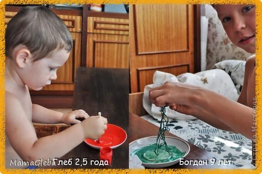 """Эту идею мы подсмотрели у <a href=""""http://stranamasterov.ru/node/6217"""">ariNna</a>. Огромное ей спасибо за идею и МК. фото 2"""