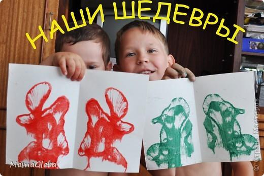"""Эту идею мы подсмотрели у <a href=""""http://stranamasterov.ru/node/6217"""">ariNna</a>. Огромное ей спасибо за идею и МК. фото 1"""