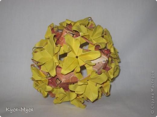Всем привет! Ура, успела, доказала, что возможно, если захотеть, то сделать три 60-модульные кусудамы.... правда, если б до 20 числа, то наверное и украсила бы.... но пока так,..... принимайте!  кусудама Оазис автор Валентина Минаева 60 модулей размер 9*9 Итог 15 см  Ой, девченки! Огромное спасибо, Наташе за то, что согласилась продлить срок сдачи работ! Огромное спасибо за возможность собрать такую красоту, Валя Спасибо! И, наверное, спасибо Вам, девченки, за то, что поддержали игру и выставили работы! Вы меня вдохновили! фото 2
