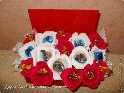 Коробочка конфет. фото 1