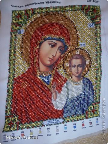 Св. Матрона Московская фото 3