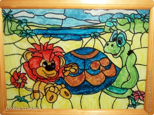 Львенок и Черепаха фото 1