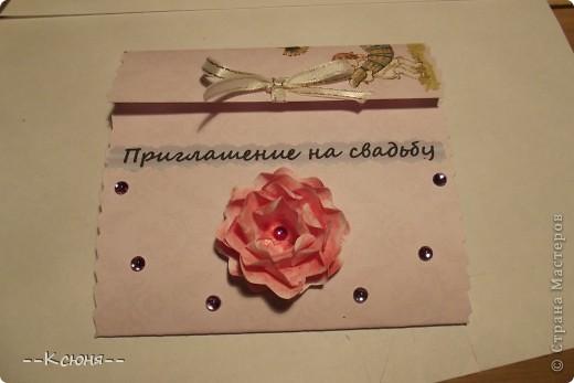 Вот такие приглашения я делаю)  фото 1