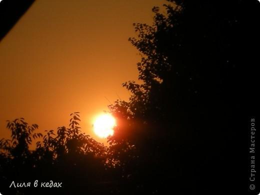 Вот такие закаты бывают в моём городе в ясную погоду... фото 2