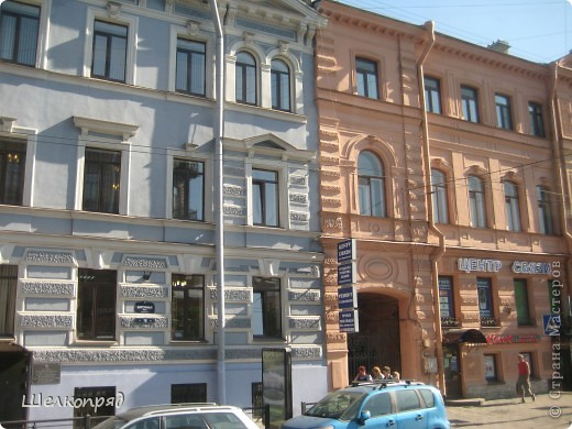 Ну, вот и последний мой фоторепортаж о Петербурге. Я обещала выложить просто архитектуру этого города. Она своеобразна, она даёт почувствовать дух города, понять, насколько он красив и велик. Некоторые фотографии сделаны из окна экскурсионного автобуса, поэтому на них можно заметить небольшие блики. Но я старалась отбирать более качественные. Просто прогуляйтесь со мной и полюбуйтесь. фото 8