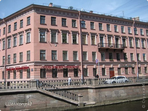 Ну, вот и последний мой фоторепортаж о Петербурге. Я обещала выложить просто архитектуру этого города. Она своеобразна, она даёт почувствовать дух города, понять, насколько он красив и велик. Некоторые фотографии сделаны из окна экскурсионного автобуса, поэтому на них можно заметить небольшие блики. Но я старалась отбирать более качественные. Просто прогуляйтесь со мной и полюбуйтесь. фото 20