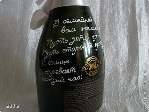 Набор для друзей на их юбилей свадьбы. фото 3