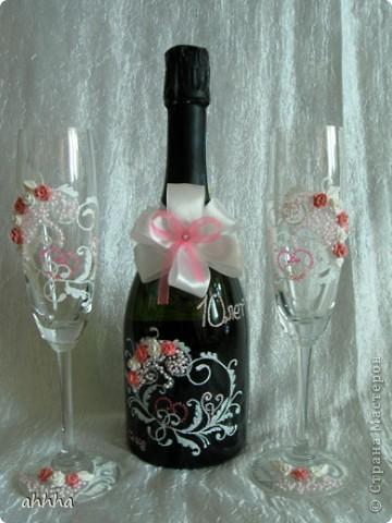 Набор для друзей на их юбилей свадьбы. фото 1