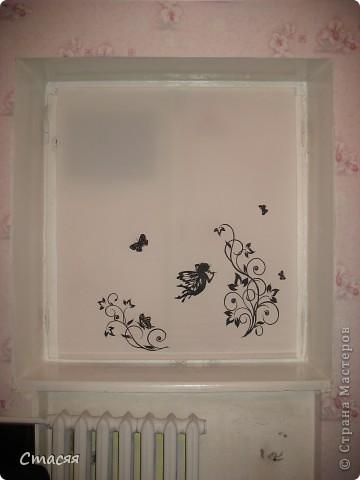 Простая рулонная штора, краски и контур для тканей.  фото 4