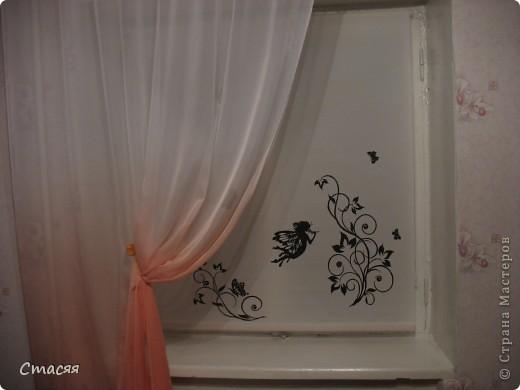 Простая рулонная штора, краски и контур для тканей.  фото 5
