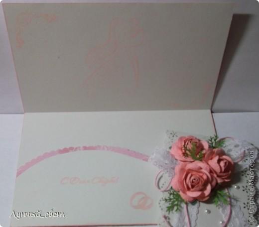 конверт свадебный фото 2