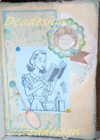 """В блоге """"Свободное творчество"""" положено начало созданию кулинарной книги. можно присоединиться на любом этапе фото 4"""