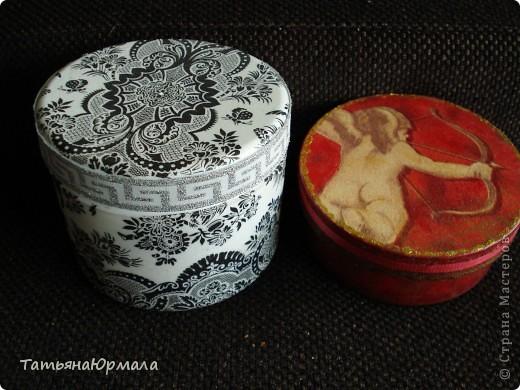 Пластмассовые баночки от кремов-бальзамов. фото 1