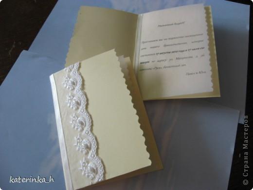 Это приглашение брату на свадьбу. фото 1