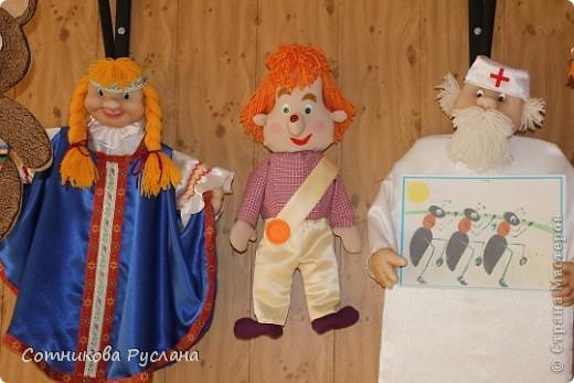 Эти игрушки будут украшать стены детского сада... О каждой я расскажу отдельно, кроме Карлсончика, о нём уже было сказано ( и показано)... фото 9