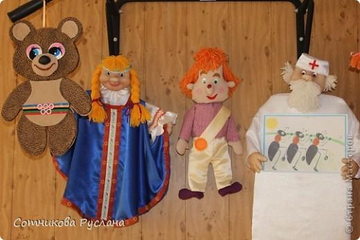 Эти игрушки будут украшать стены детского сада... О каждой я расскажу отдельно, кроме Карлсончика, о нём уже было сказано ( и показано)... фото 1