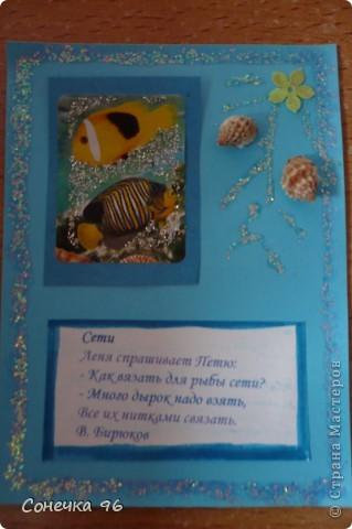 """Здравствуйте Дорогие Жители страны))Вот очередная моя новая серия.Называется она """"Аквамир"""".В моей предыдущей серии остались карточки так что заходите - http://stranamasterov.ru/node/390033 фото 5"""