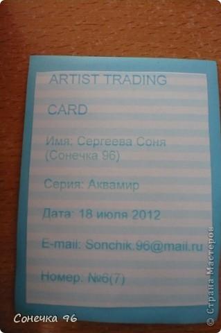 """Здравствуйте Дорогие Жители страны))Вот очередная моя новая серия.Называется она """"Аквамир"""".В моей предыдущей серии остались карточки так что заходите - http://stranamasterov.ru/node/390033 фото 9"""