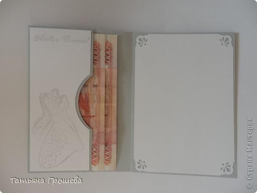 Получила заказ на две свадебные открытки-конверты. Одна открытка от бабушки невесты, она у меня получилась вот такая. фото 2
