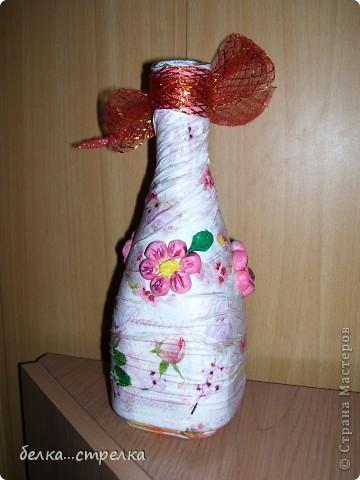 новая бутылочка в подарок фото 1