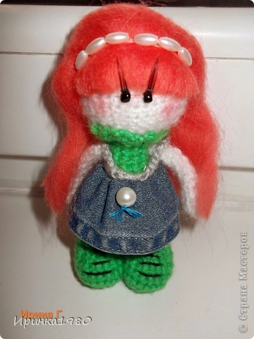 Куколка Рыжик. фото 1