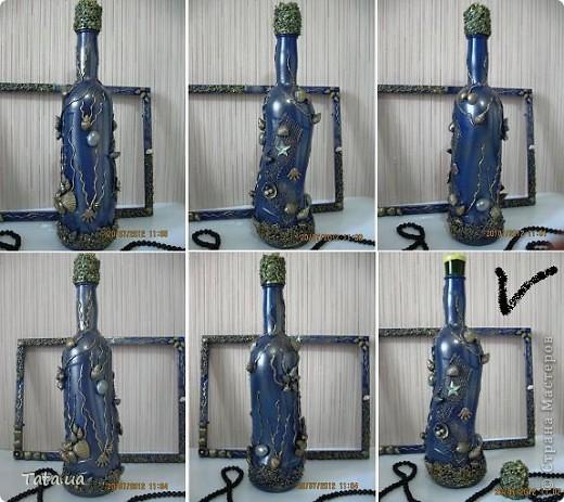 Доброго времени суток, дорогая Страна!!! Сегодня я к Вам с подарком для подруги- синяя морская бутылочка и фоторамочка, и для мамы- черная бутылочка. Снова воспользовалась идеей Оли  http://stranamasterov.ru/node/339980?c=favorite, а также Елены http://stranamasterov.ru/node/368042?c=favorite. Поводом послужило предстоящий день рождение подруги, и мое желание удивить маму. фото 8