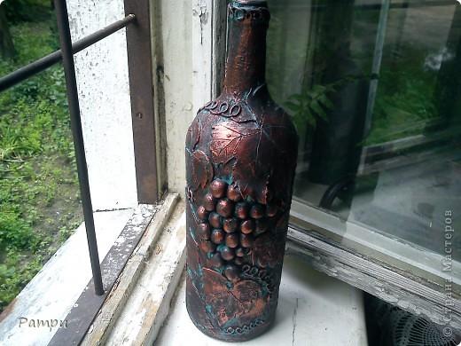 Теперь и у меня есть бутылка для вина.Медная с окислением,старая наверное;) фото 2