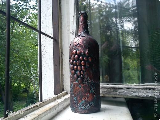 Теперь и у меня есть бутылка для вина.Медная с окислением,старая наверное;) фото 3