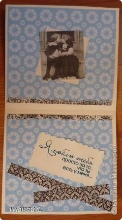 Добрый день жители СМ. Сегодня я вернулась(после небольшого отдыха на Алтае) с открыточками. Открытки ко дню рождения папы и мужа. Так уж получилось , что ДР у них 20 и 21 июля. Вот срочно и пришлось сделать . фото 5