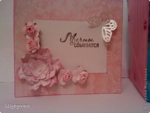 Не давно у моей сестрички был День Варенья)Сделала ей в подарок вот такую открыточку. фото 1
