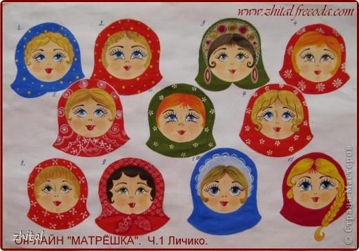 Мне посчастливилось учиться на ОН-ЛАЙН МК по росписи МАТРЁШКИ . Ведущая - замечательная мастерица  Наталия Шлерет .  Это то, что у меня получилось после изучения 1-ой части МК. фото 1