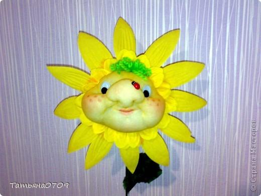 Вот такой я солнечный. фото 2