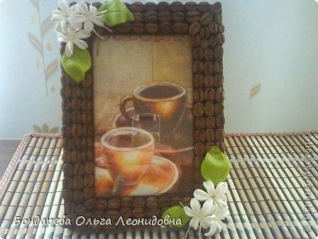 Приветствую всех! Я вот опять к Вам с кофейным деревцем. Попросили сделать. Вот и родился комплект для прекрасной девушки, любительницы кофе. фото 4