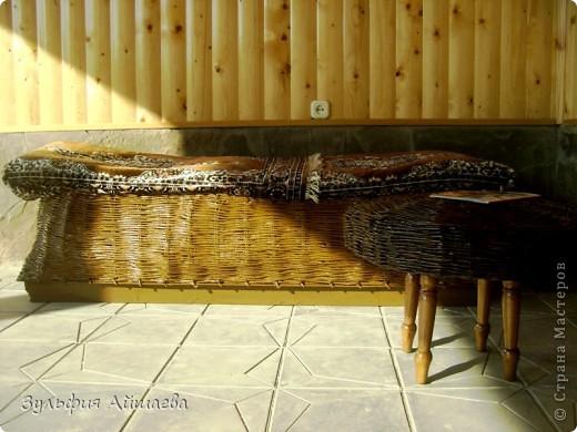 Доброго всем дня!) После создания плетенного столика, решила сплести еще что-нибудь, чтобы он не смотрелся одиноко. В результате получился ни то диван, ни то тапчан.  фото 1