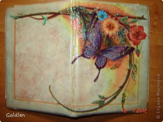Обложка для паспорта дочери фото 1