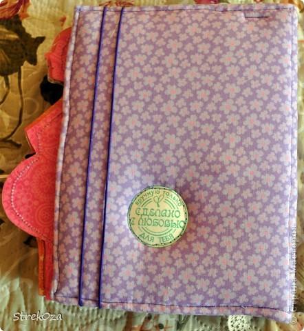 И так... это блокнот для моей лучшей подруги и по совместительству двоюродной сестры, которая сейчас немножко беременна... Мне хотелось (очень-очень) сделать ей какой-нибудь подарочек по этому случаю... Решила сделать для нее вот такой блокнотик... чтобы у нее на всегда осталась память о этих чудесных 9 месяцах.... Ну вот... блокнот на кольцах: для того чтобы было можно смело вырвать страничку, добавить или заменить блок. Мягкая обложка. В сиреневой гамме (мы еще не знаем кто будет мальчик или девочка)... фото 8