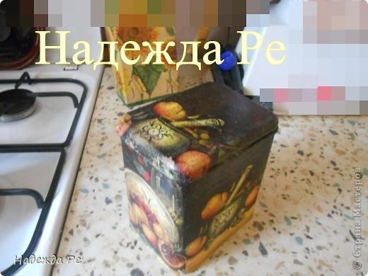это коробка из под чая .не было опыта,но салфетка понравилась.да и руку набивать надо было. фото 2