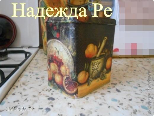 это коробка из под чая .не было опыта,но салфетка понравилась.да и руку набивать надо было. фото 3