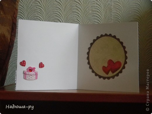 Цветочный десерт. Открытка. Вид спереди. фото 2