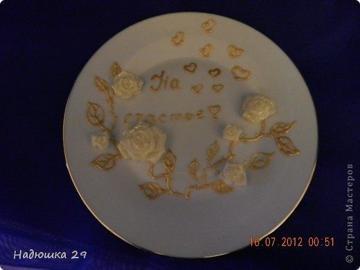 Эти бокальчики просто расписаны контурами,а цветы заполнены хрустальной пастой с добавлением глиттера. фото 5