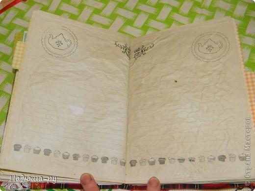 Кулинарная книга.  Сделана с нуля. Обложка. фото 5