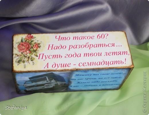 Выполнила необычный заказ. Мужчине-водителю - 60 лет, юбилей, считает, что его оберегает черный ангел. Дама, которая его поздравляла, предпочла открытку с приколом. в качестве открытки выступил кирпич итальянский обыкновенный. требовалось превратить эту красоту во что-то более приемлемое для поздравления. стихи принесла заказчица, кирпич - открытка с  пожеланиями многочисленных заказов на перевозку. вот итог работы фото 3