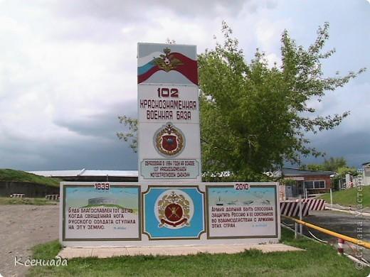 Пересматривая фотографии, наткнулась на фото сделанные в Армении, когда муж там служил!!! Захотелось с Вами поделиться этой красотой!!! С детства мечтала побывать на озере Севан!!!  фото 36