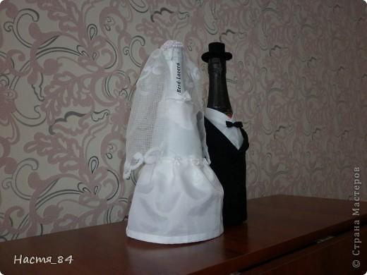 Дополнение к подарку друзьям на 10-летие свадьбы.  фото 3