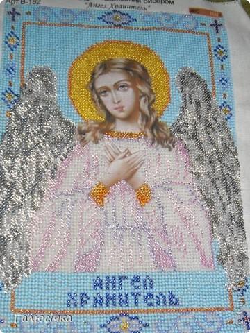 """образ """"Ангел хранитель"""""""